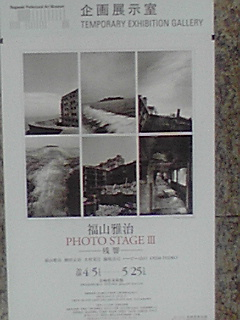 PHOTO STAGE.jpg